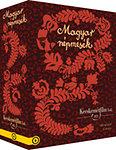 Magyar Népmesék - Díszdoboz  - 100 epizód 8 DVD-n