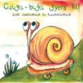 Csiga-biga gyere ki! - CD
