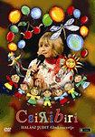 Csiribiri - DVD